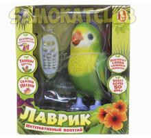 """Интерактивная игрушка """"Попугай Лаврик"""""""