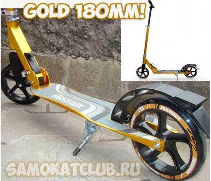 Складной самокат GOLD180 суперлегкий