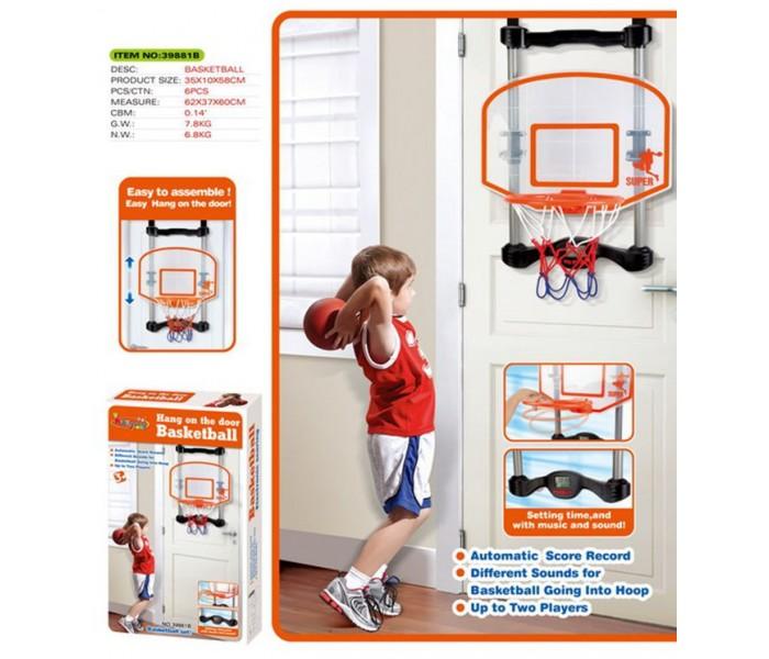 Баскетбол детский настенный с электронным счетчиком корзины