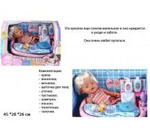 Кукла с ванночкой и аксессуарами 42см