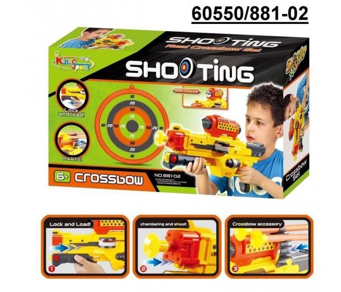 """Детский бластер """"King Sport"""" 881-02 (стрелы, мишень, инфракрасный прицел)"""