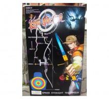 Большой игровой набор Лук со стреами King Archer