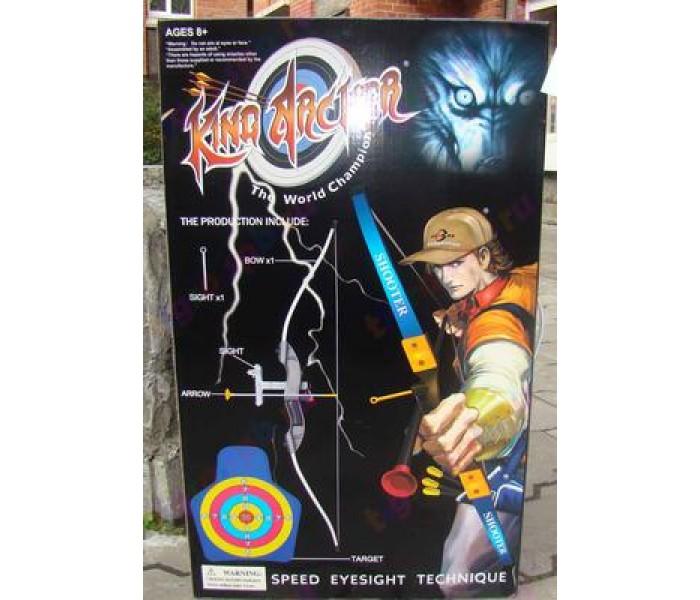 Лук со стрелами детский King Archer с напольной мишенью