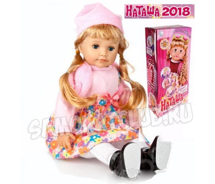 Интерактивная кукла Tongde Наташа MY072 62*28*14