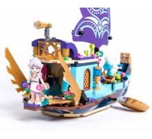 """Конструктор Bela 10411 (аналог Lego Elves 41073) """"Корабль Наиды"""" 311 деталей"""
