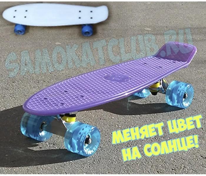 Круизер FishSkateboards двухцветный. Белый в тени, фиолет на солнце!