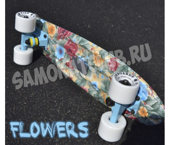 Скейт ФИШ  FLEUR кремовый с цветочками