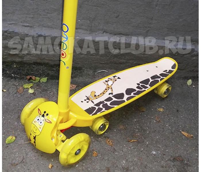 "Детский самокат+скейт ""Жираф"" ATEOX"