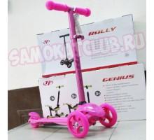 Techteam RALLY 2017 детский самокат розового цвета