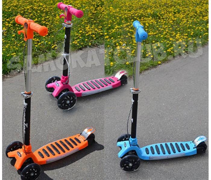 Складной самокат для детей со светящимися колесами