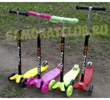 21-ST Scooter с регулируемой ручкой самокат для детей 3-9 лет