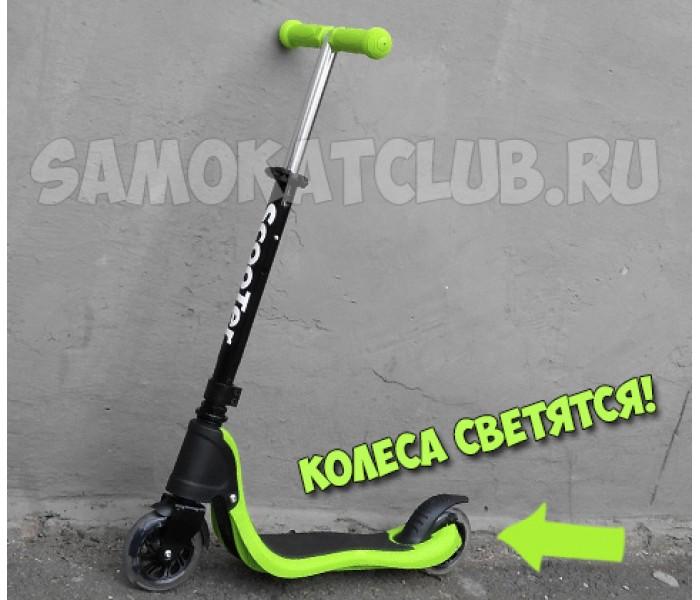 Cамокат двухколесный Scooter для детей и подростков