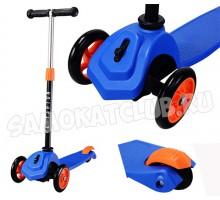 Самокат Playshion Мини с блокировкой колес (синий)