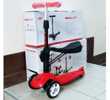 Tech Team Sky Scooter детский самокат с сиденьем (красный)