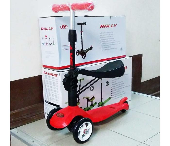 Самокат детский ТТ Sky Scooter красный