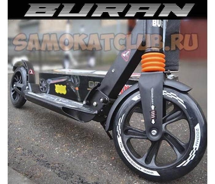 Самокат Буран Черный Карбон с большими колесами 200мм и амортизаторами