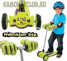 Самокат Razor Monster Kix Green с лапами Зомби
