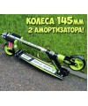 Самокат складной TT c 2-мя амортизаторами+подножка
