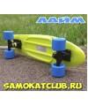 Мини круизер FISHboard фирменный скейт