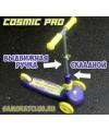 Детский трехколесный самокат TT Cosmic Pro поворачивает наклоном