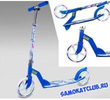 Самокат с большими колесами 200мм MC FUSION BLUE