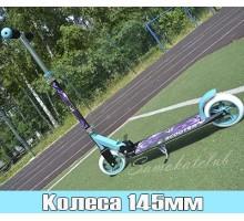 Самокат подростковый с колесами 145мм и подножкой