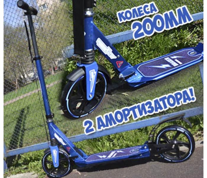 Самокат с большими колесами MCBraker-200
