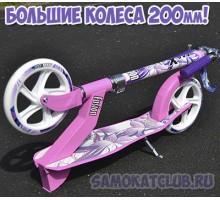 Cамокат MaxCity MC Fusion для девушек с большими колесами 200мм
