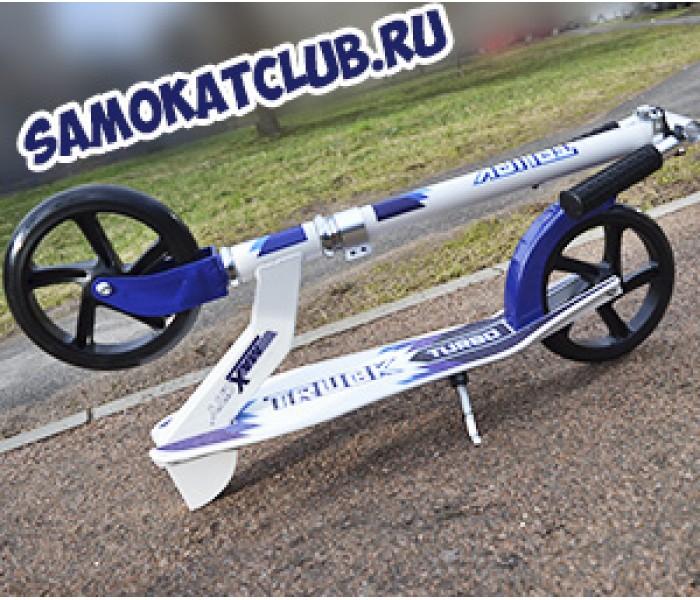 NEW! Самокат складной колеса 200мм MC TURBO-200blue