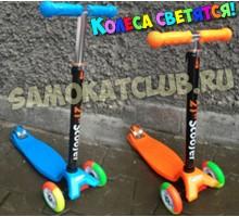 Cамокат 21 ST Scooter с цветными светящимися колесами