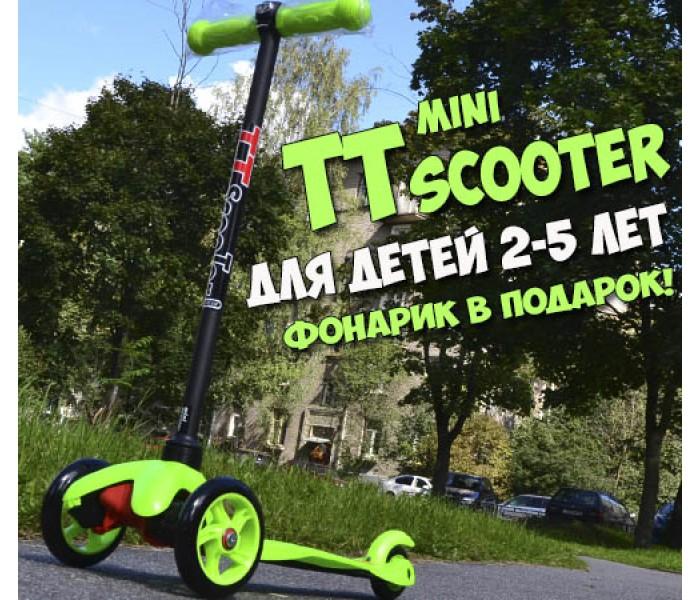Детский самокат TechTeam scooter mini с 2-мя колесами впереди