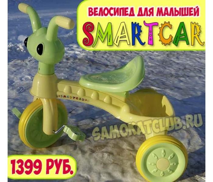 Велосипед трехколесный для детей от 2-х лет