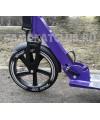 Самокат с большими колесами RZ 230мм и ремнем для переноски