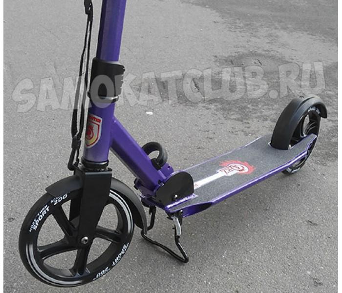 Складной самокат для города ORZ Zoom-200 FIOLET с широкой подножкой (фиолетовый)
