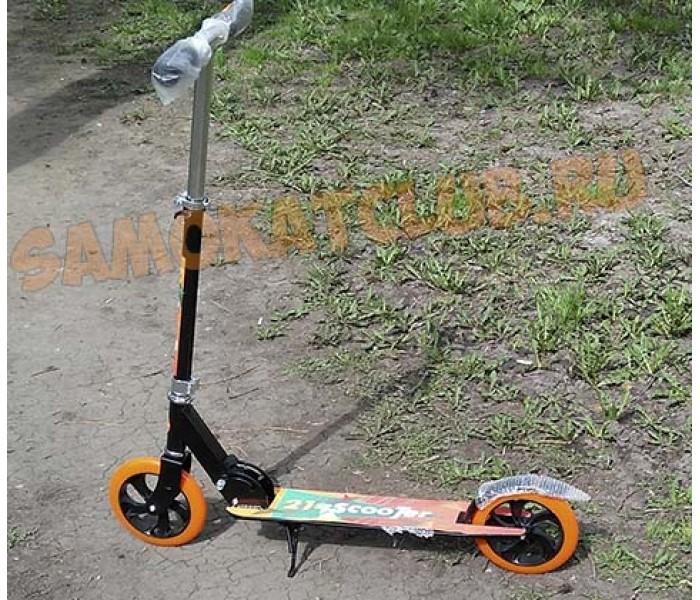 Самокат Scooter 200 с большими колесами
