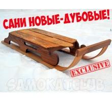 Санки деревянные дубовые ручной работы