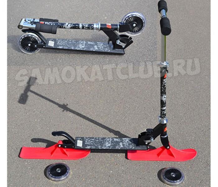 Зимний самокат детский (лыжи и колеса) 2в1