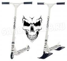 Ateox Vice PRO (белый) 2в1. Трюковой самокат с лыжами и колесами