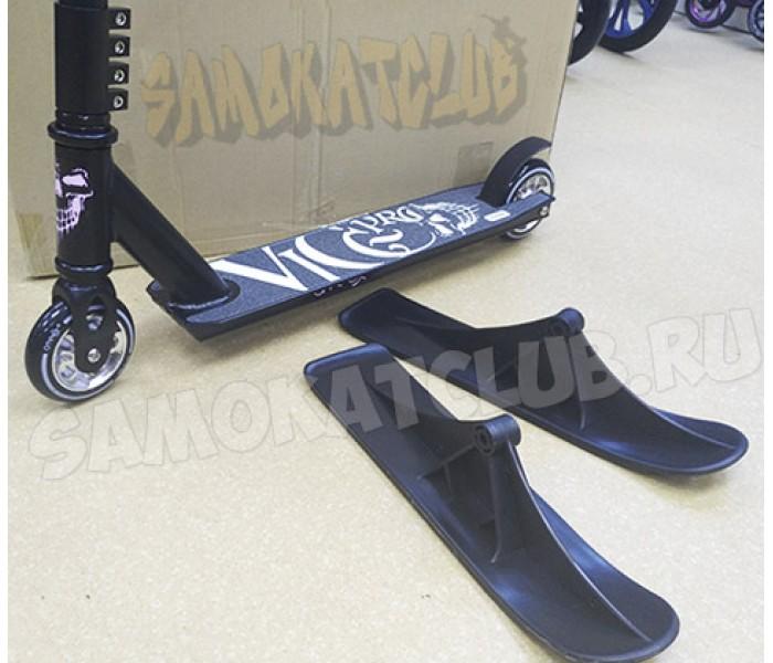 Самокат на лыжах ATEOX Vice PRO (черный) 2в1 с колесами в комплекте
