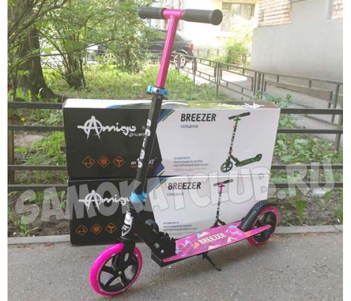 Самокат Explore BREEZER 180 (2019) розовый + звонок на руле