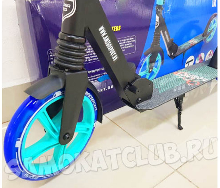Самокат Explore GRANDE синий (светится колесо) с тормозом на руле