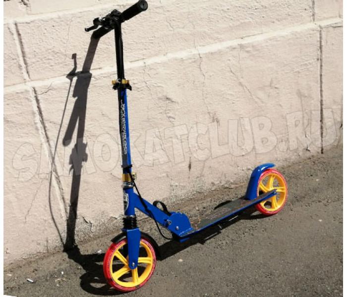 Самокат Explore SUCCESS SUPER синий с большими колесами и амортизатором