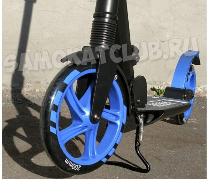 Самокат Motion-200 с большими колесами и амортизаторами