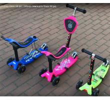 Самокат детский Explore ONEX 3D PIC 3 в 1 со светящимися колесами