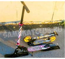 Самокат на лыжах со светящимися колесами 145мм (2в1) для детей
