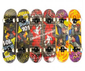 Деревянный скейтборд Explore Grinder New (2020)