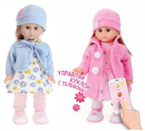 Куклы интерактивные