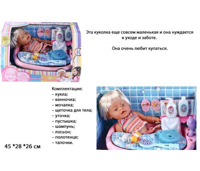 Кукла с ванной и аксессуарами. Игровой набор для девочек