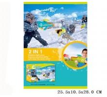 Снежный бластер 2в1 .Стрельба шариками или снежками