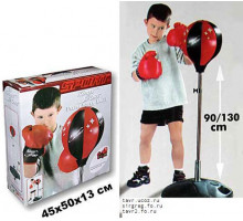 Набор для бокса Kings Sport 113881 - Груша и перчатки